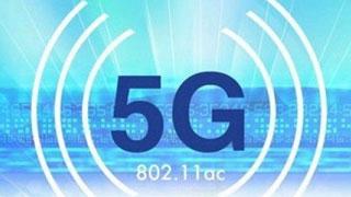 5G就要来了
