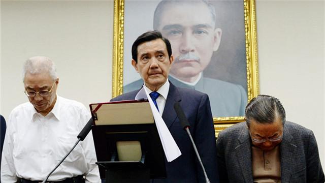 马英九将请辞国民党主席 称国民党从未被失败击倒过