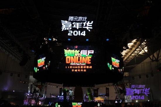 纷享快乐 2014腾讯游戏嘉年华在沪举行