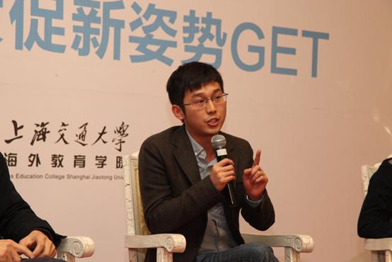 贝贝网柯尊尧:用户仍是未来电商的核心