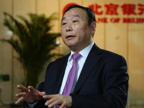 闫冰竹:中小银行激发了金融活力