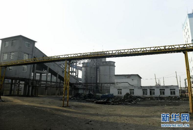 辽宁阜矿发生煤尘燃烧事故 致数十人死伤