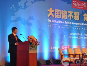 胡锡进:中美不搞大规模思想进口