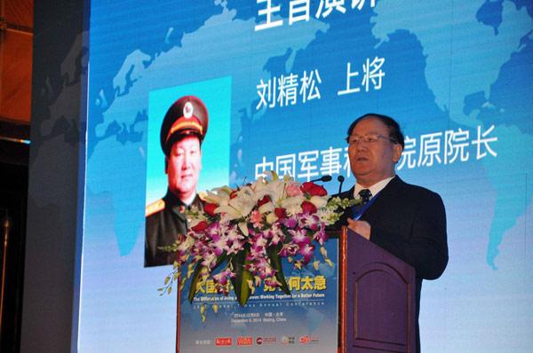 刘精松:不敢打仗是什么军人,那要当什么兵!