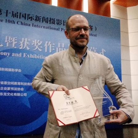 第十届国际新闻摄影比赛(华赛)颁奖典礼暨展览开幕