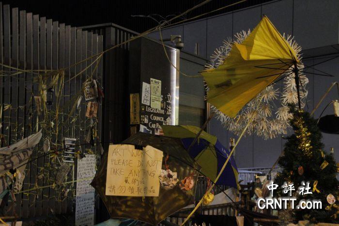 【广东警方向香港】香港警方明后天全面清场 七千警力全部出动