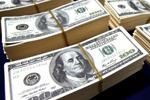 全球最难伪造的七张钞票