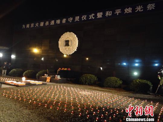 国家公祭日首夜 国际人士等数百人守灵
