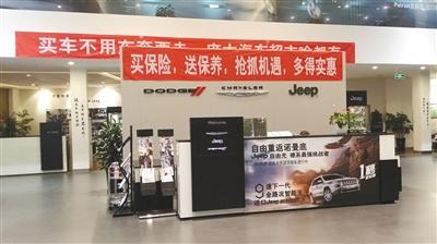 内幕曝光:宝马等多品牌车商反抗主机厂