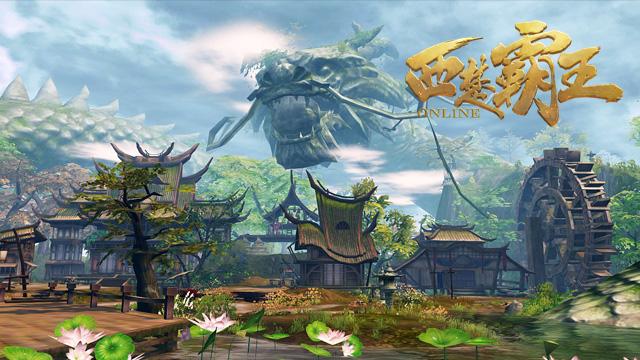 《西楚霸王》客户端开放下载 首批游戏截图曝光