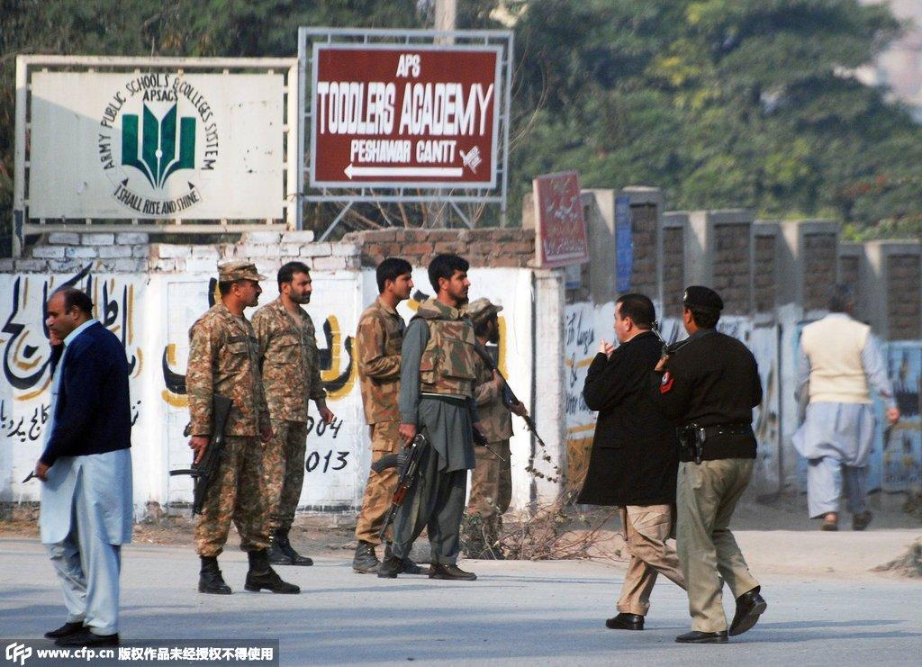 巴基斯坦学校遭塔利班血腥袭击