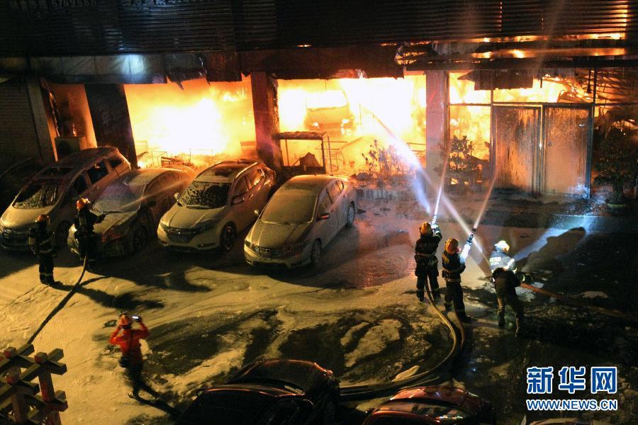 福建厦门两家汽车4S店发生火灾 致1死1伤