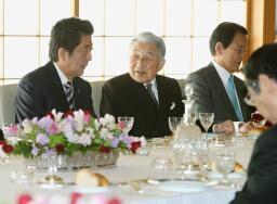 """日天皇邀安倍共进午餐 称安倍为大选""""忙坏了"""""""