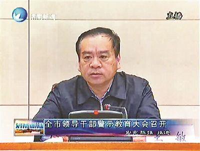 济南市委书记王敏被查 落马当天作廉政教育报告