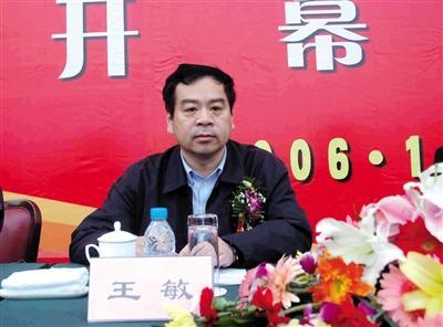 济南市委书记王敏被查 系《闯关东》总策划