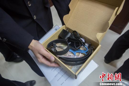"""上海启用电子脚镣追踪假释犯 实现监管""""零缝隙"""""""