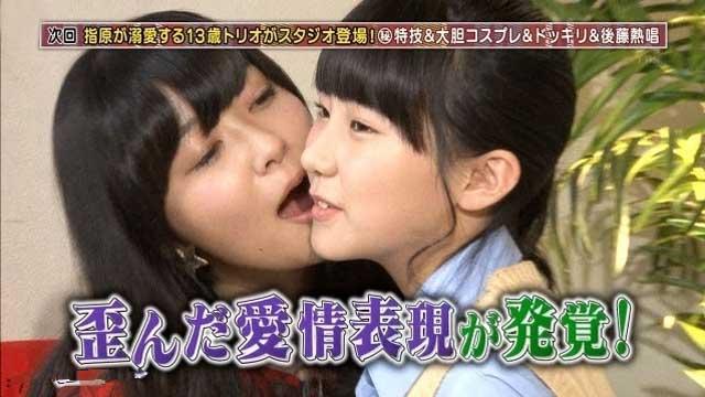 AKB48指原莉乃性骚扰 狼吻13岁少女
