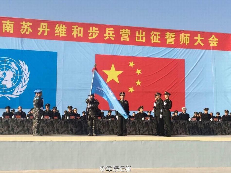 解放军首派海外维和步兵营