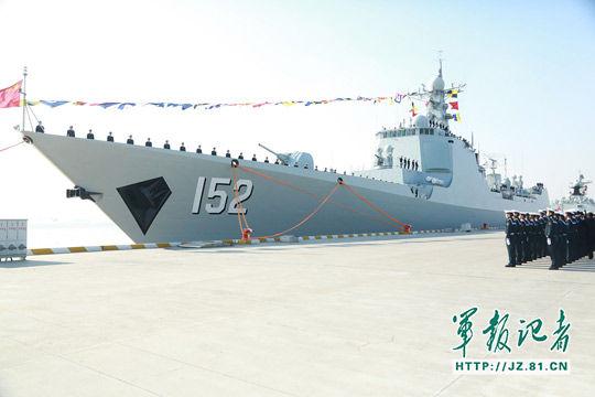 我军最新1艘中华神盾舰今日服役 部署东海(图)