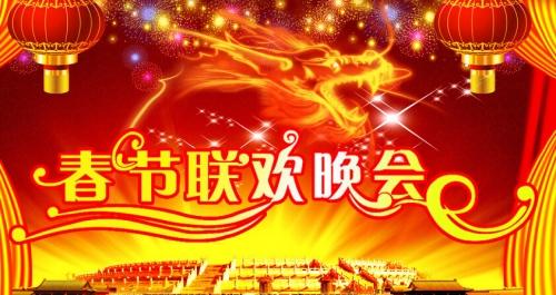 ...春晚舞台   2015央视春晚节目单及演员表曝光共35个节目