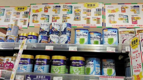 全球原奶供过于求 广东奶首被乳企拒收
