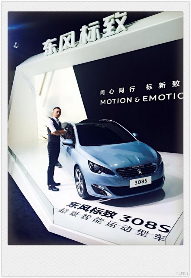 东风标致广州区销售总监柴智:细节定成败