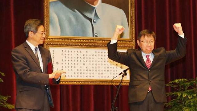 新任台北市长柯文哲今日就任 场外民团抗议