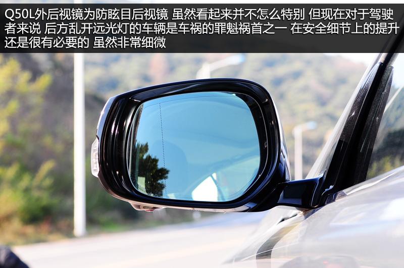加长一点 试驾东风英菲尼迪Q50 L高清图片