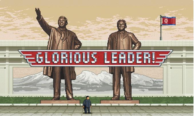《伟大领袖!》游戏截图