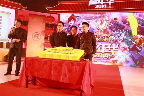 曲终人不散 梦幻西游2 2014嘉年华巡礼 高清图片