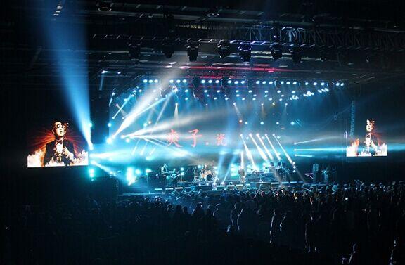 《无音不全》演唱会成功举办 小型音乐节模式受好评图片