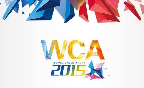 茅侃侃谈WCA2015:奖金不是终点 电竞需要创新