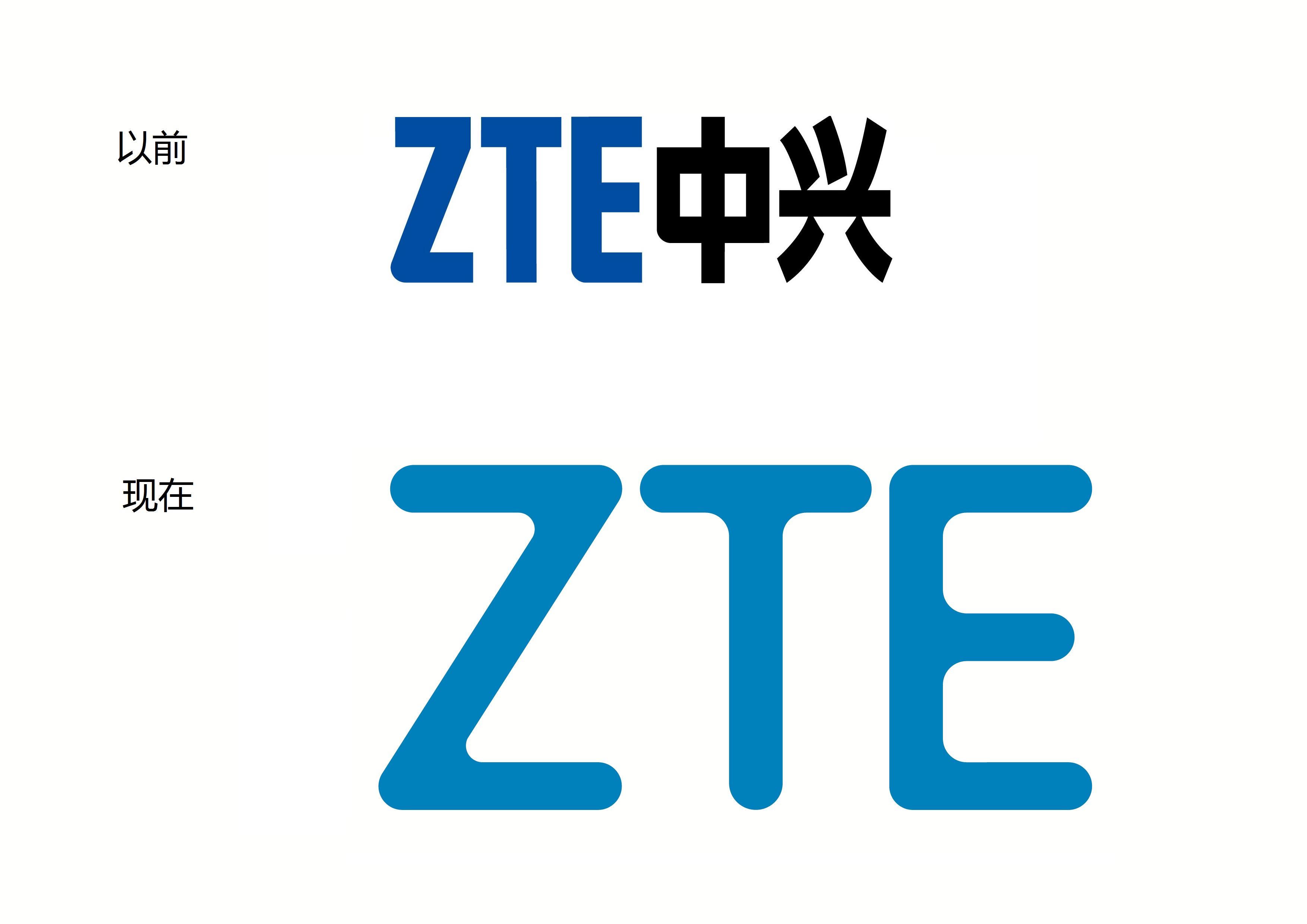 logo logo 标志 设计 图标 3507_2479