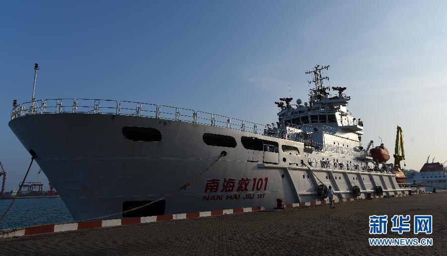 亚航客机失联 中方搜救船整装待命