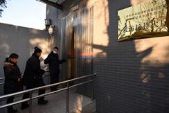 中纪委公布接受民众信访举报画面