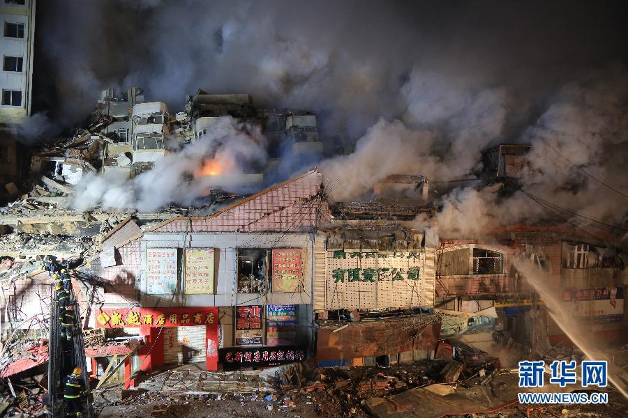 哈尔滨仓库大火已造成3死13伤 现场惨不忍睹