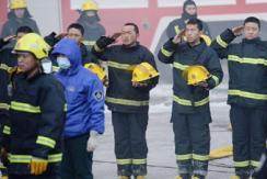 哈尔滨大火5名消防员牺牲 战友集体送行