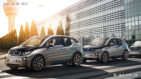 """宝马""""DriveNow""""汽车共享进军伦敦 30台宝马i3入列-新能源高清图片"""