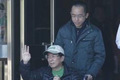 """陈水扁获准保外就医 """"出狱"""""""