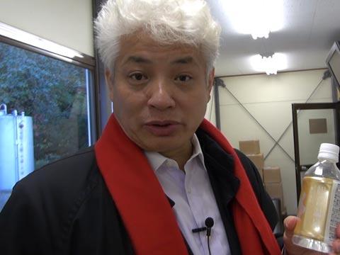蒋丰带您逛日本:观音温泉