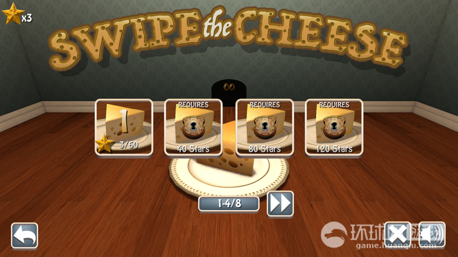 《偷奶酪 Swipe The Cheese》截图