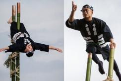 日本消防演习 消防员杂耍攀竹梯