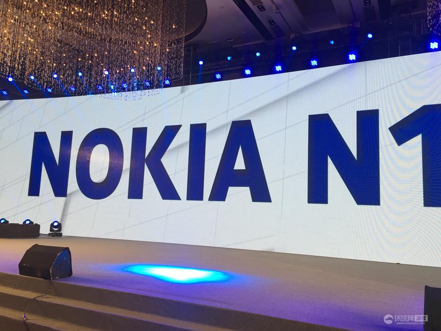 诺基亚 N1平板发布会现场实拍