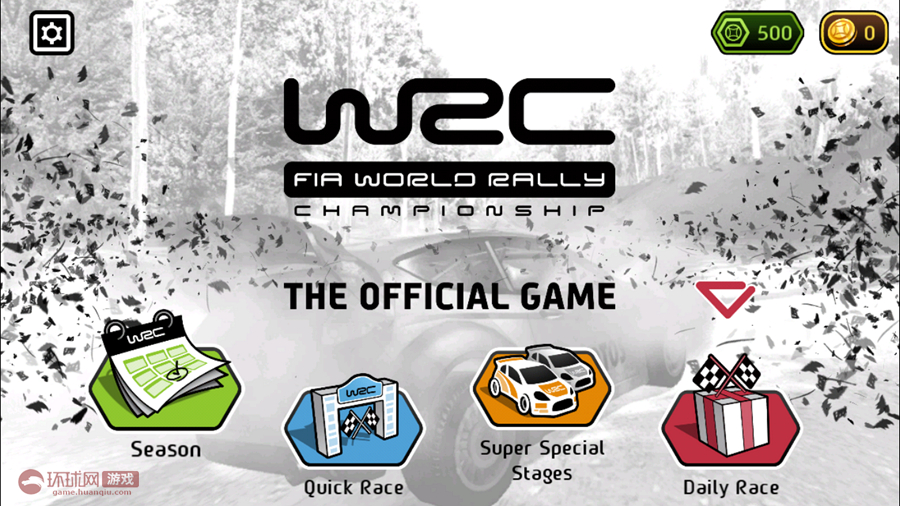《世界汽车拉力锦标赛 WRC The Official Game》游戏截图