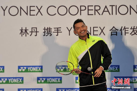 林丹签约日本赞助商 拒绝透露合同金额与年限