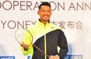 31岁林丹签长约赞助 新华社:他价值不止在冠军