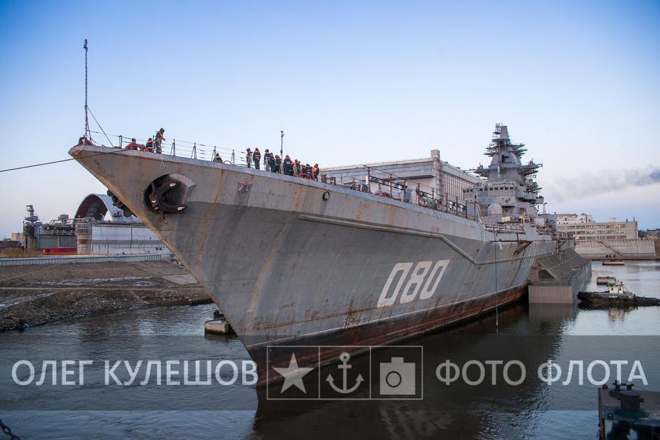 基洛夫巡洋进坞改装再服役(2/11)