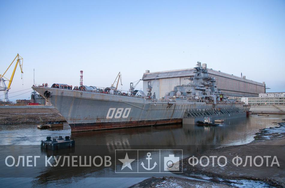 基洛夫巡洋进坞改装再服役(3/11)