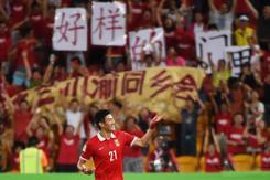 【亚洲杯】中国队1比0战胜沙特队