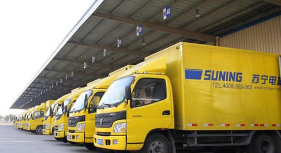 苏宁衍生零售增值业务 成立物流、金融两大产